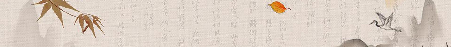 杂谈jbo寺